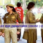 West Bengal Lady Police Jobs 2018 ,2550 Vacancy,LD: 01/02/2018