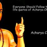 চানক্য নীতি : 10 Great Thoughts By Chanakya In Bengali